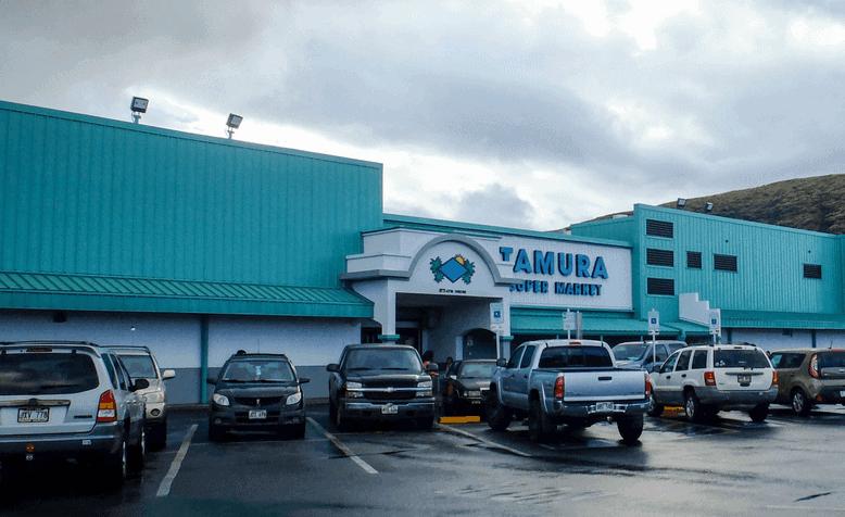 Tamura Supermarket