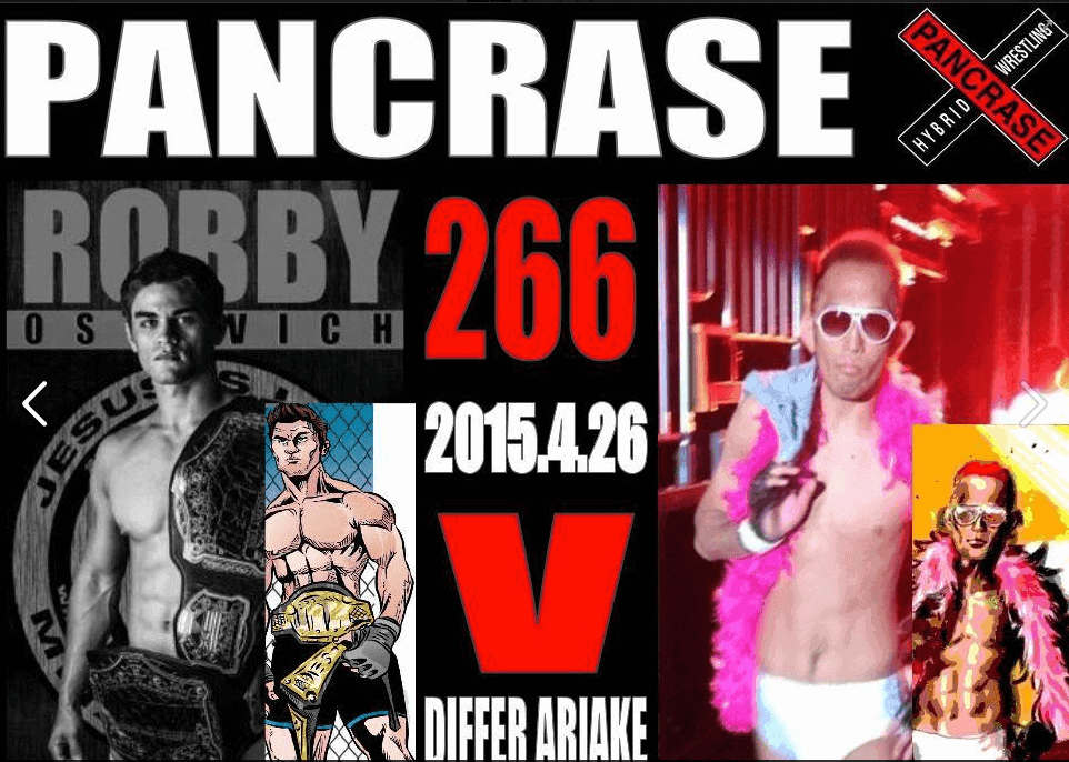 Robby Ostovichvs Keigo Hirayama April 26th Japan in Pancrase MMA