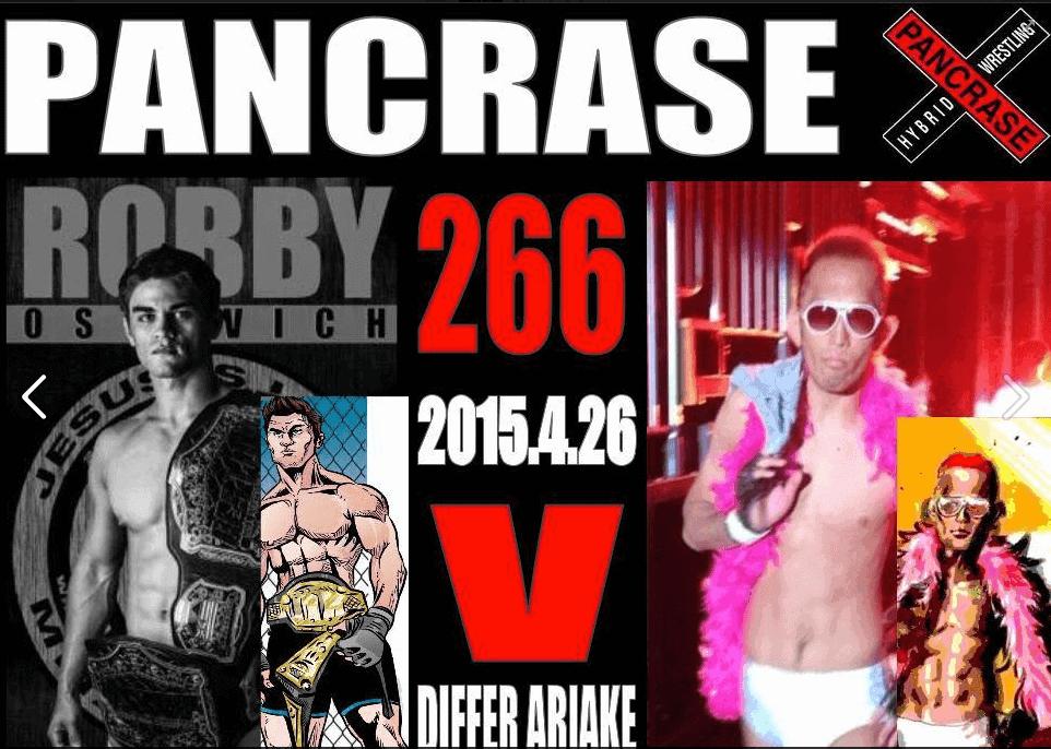 Robby Ostovichvs Keigo Hirayama April 26th Japan in Pancrase MMA