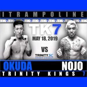 TK7 Okuda vs Nojo
