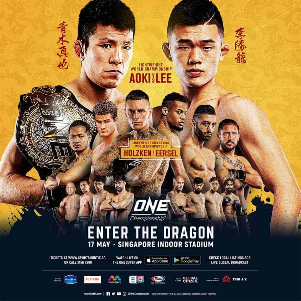 Enter the Dragon Christian Lee vs Shinya Aoki