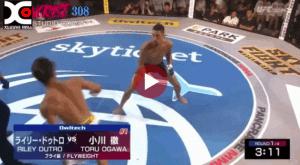 Riley Dutro vs Ogawa