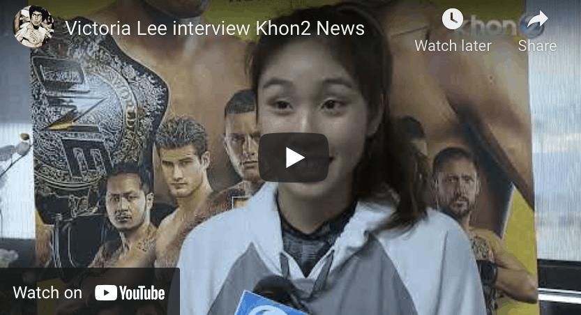 Victoria Lee pre fight Interview